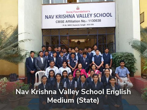 Nav Krishna Valley School English Medium (State)