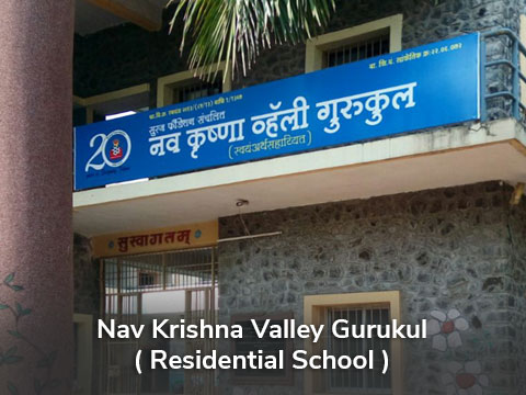 Nav Krishna Valley Gurukul (Residential School)